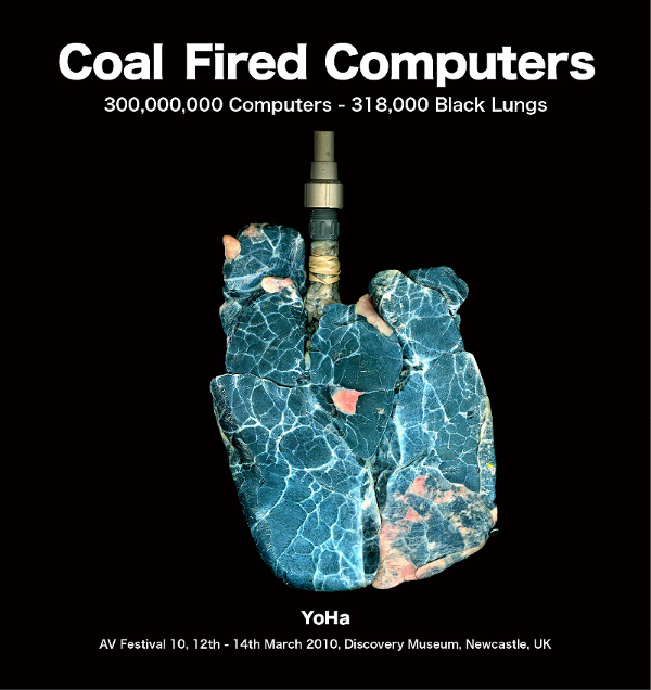 coal fired computers lungs